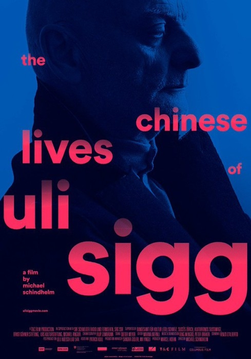 The Chinese Lives of Uli Sigg poster, copyright in handen van productiestudio en/of distributeur