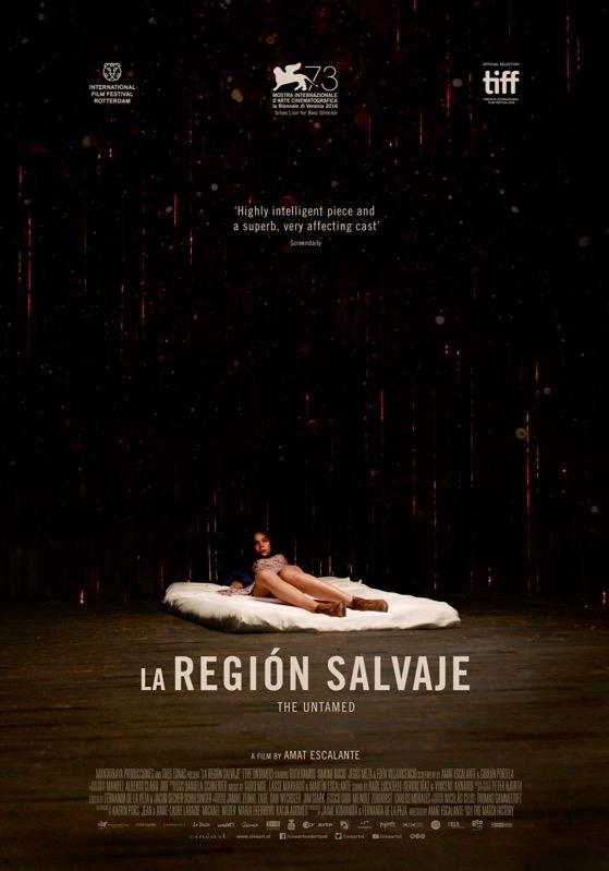 La región salvaje poster, © 2016 Cinéart