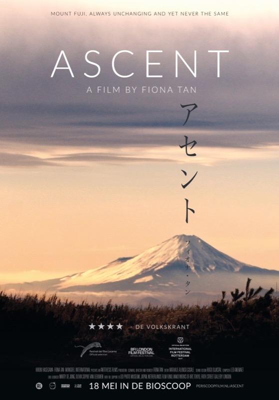 Ascent poster, © 2016 Periscoop