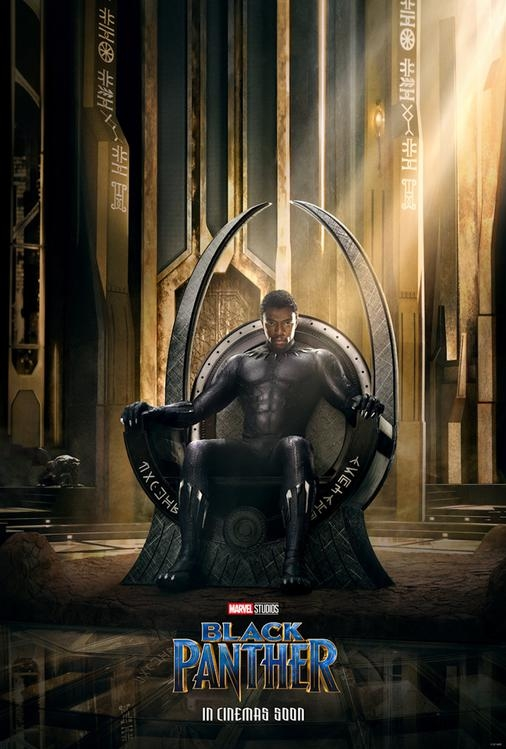 Black Panther poster, © 2018 Walt Disney Pictures