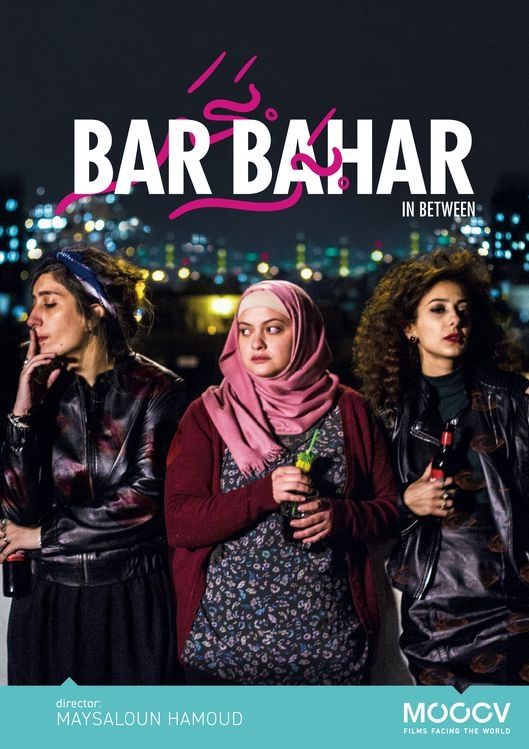 Bar Bahar poster, © 2016 MOOOV Film Distribution