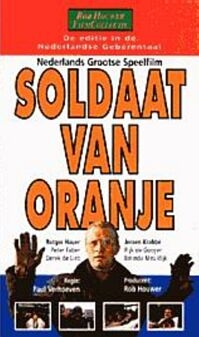 poster 'Soldaat van Oranje' © 1977 Excelsior Films