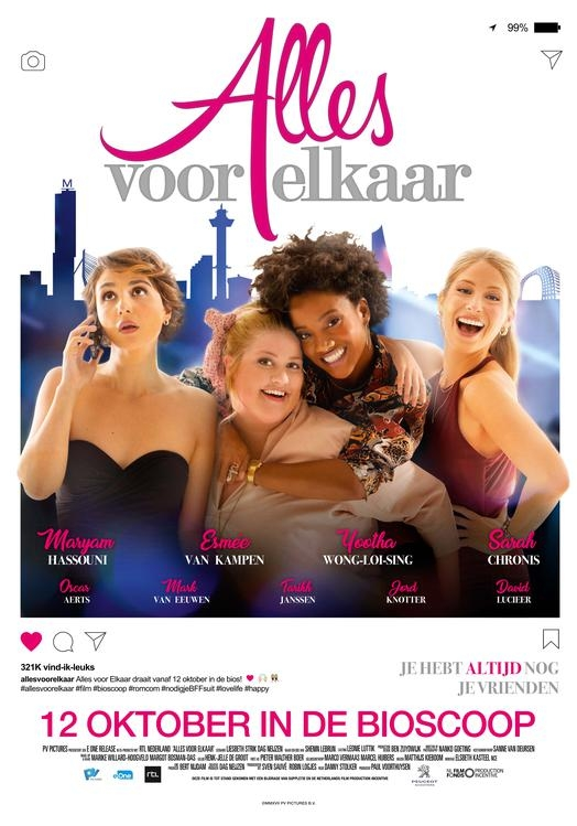 Alles voor elkaar poster, © 2017 Entertainment One Benelux