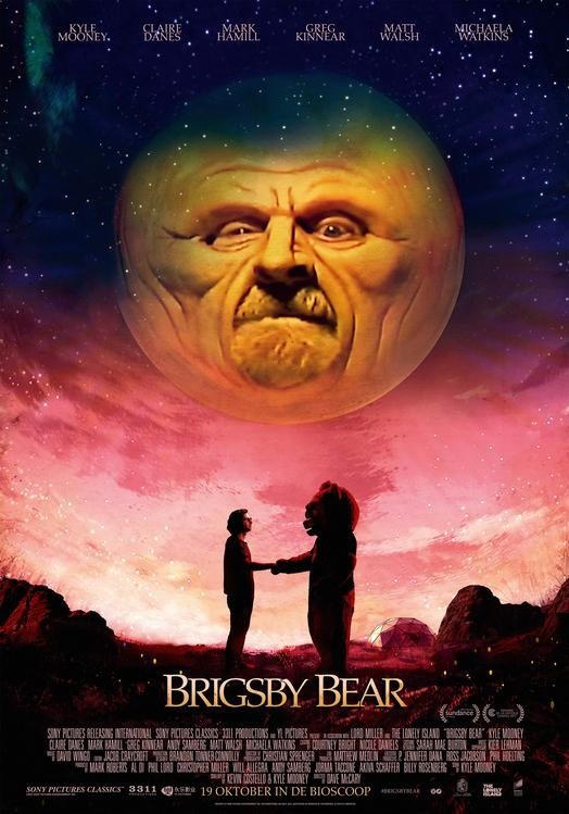 Brigsby Bear poster, © 2017 Universal Pictures International
