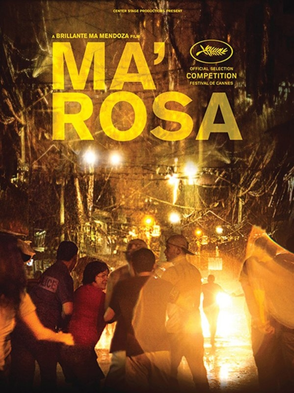 Ma' Rosa poster, © 2016 Contact Film