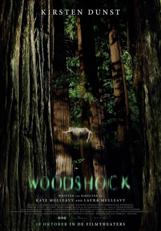 Woodshock poster, © 2017 The Searchers