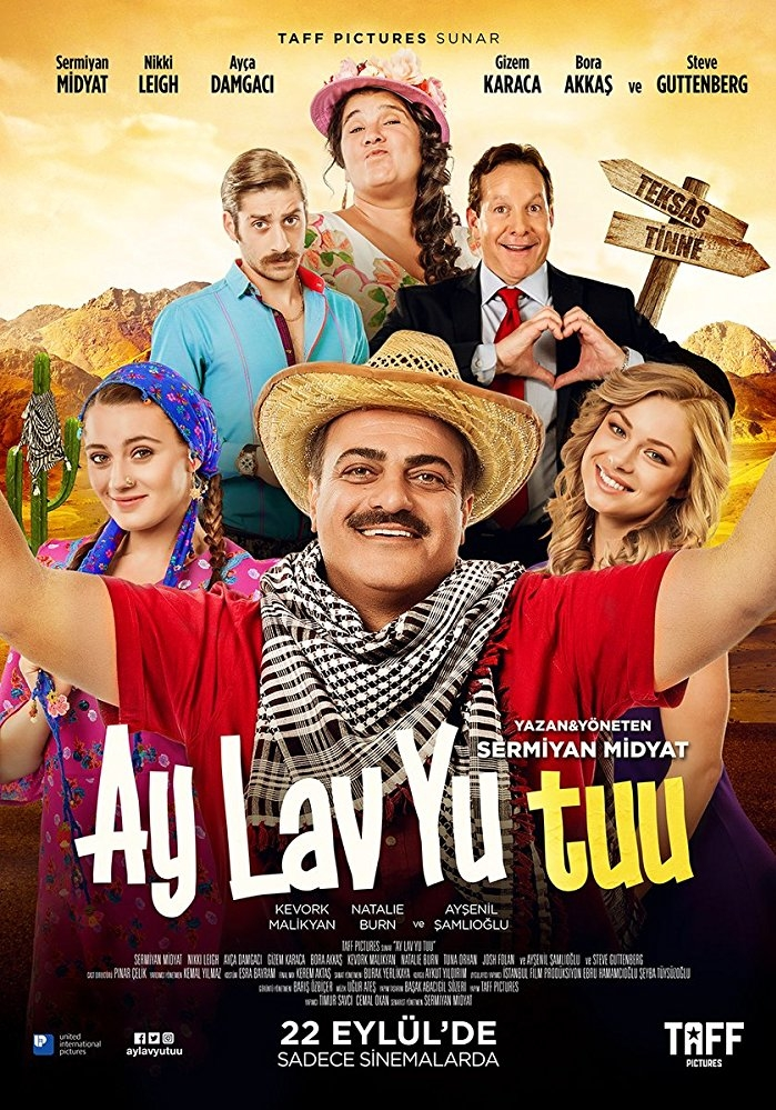 Ay Lav Yu Tuu poster, copyright in handen van productiestudio en/of distributeur