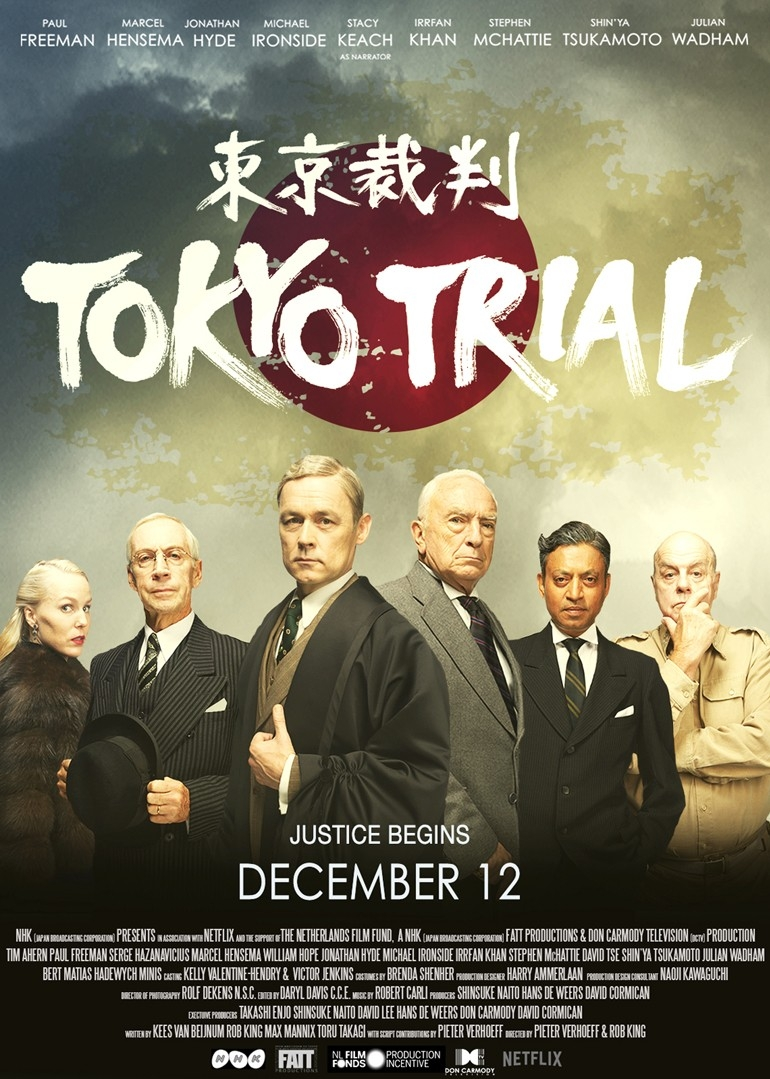 Tokyo Trial poster, © 2017 Gusto Entertainment