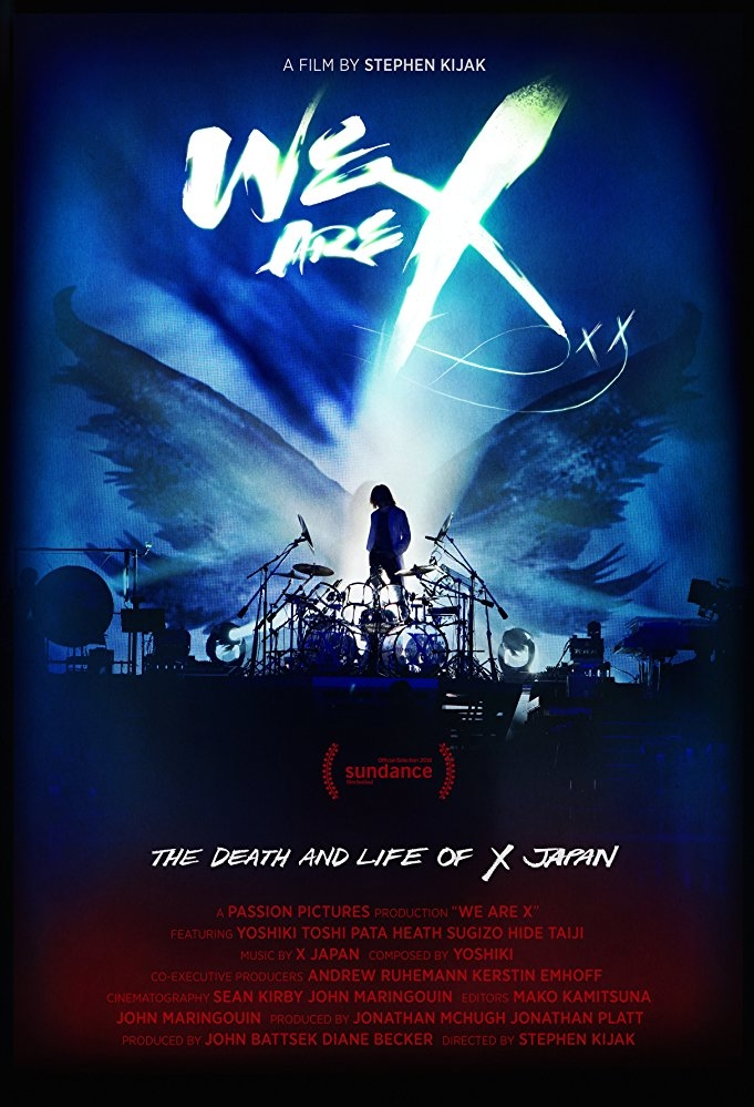 We Are X poster, © 2016 Herrie