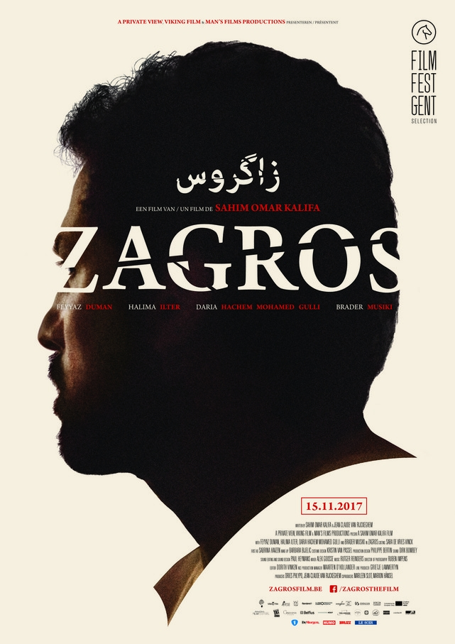 Zagros poster, copyright in handen van productiestudio en/of distributeur