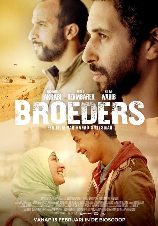 Broeders poster, © 2017 Herrie film & TV