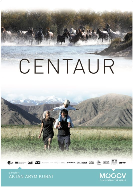 Centaur poster, © 2017 MOOOV Film Distribution