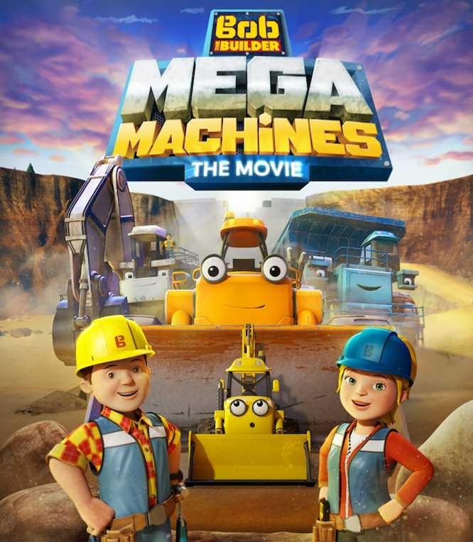 Bob de Bouwer - Mega Machines (NL) poster, © 2017 Just Film Distribution