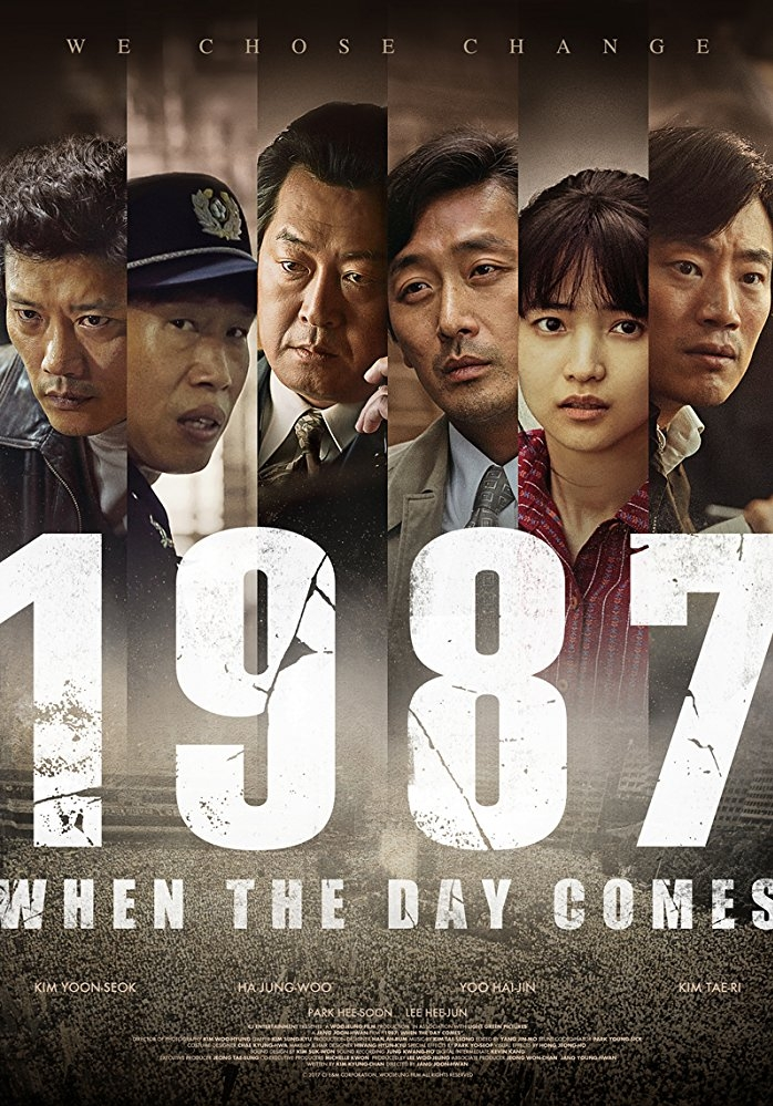 1987: When the Day Comes poster, copyright in handen van productiestudio en/of distributeur