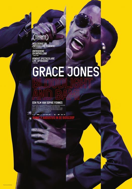 Grace Jones: Bloodlight and Bami poster, © 2017 Arti Film