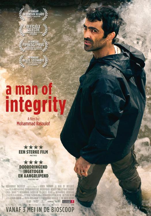 A Man of Integrity poster, © 2017 Cinéart