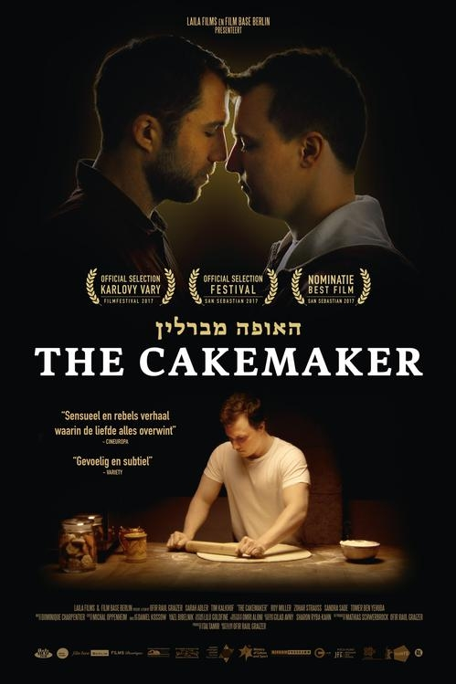 The Cakemaker poster, © 2017 Arti Film