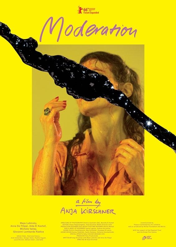 Moderation poster, copyright in handen van productiestudio en/of distributeur