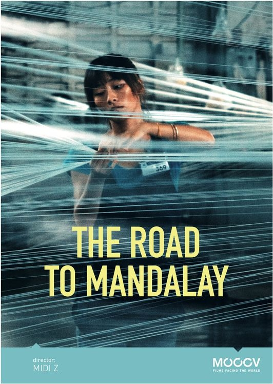 The Road to Mandalay poster, © 2016 MOOOV Film Distribution