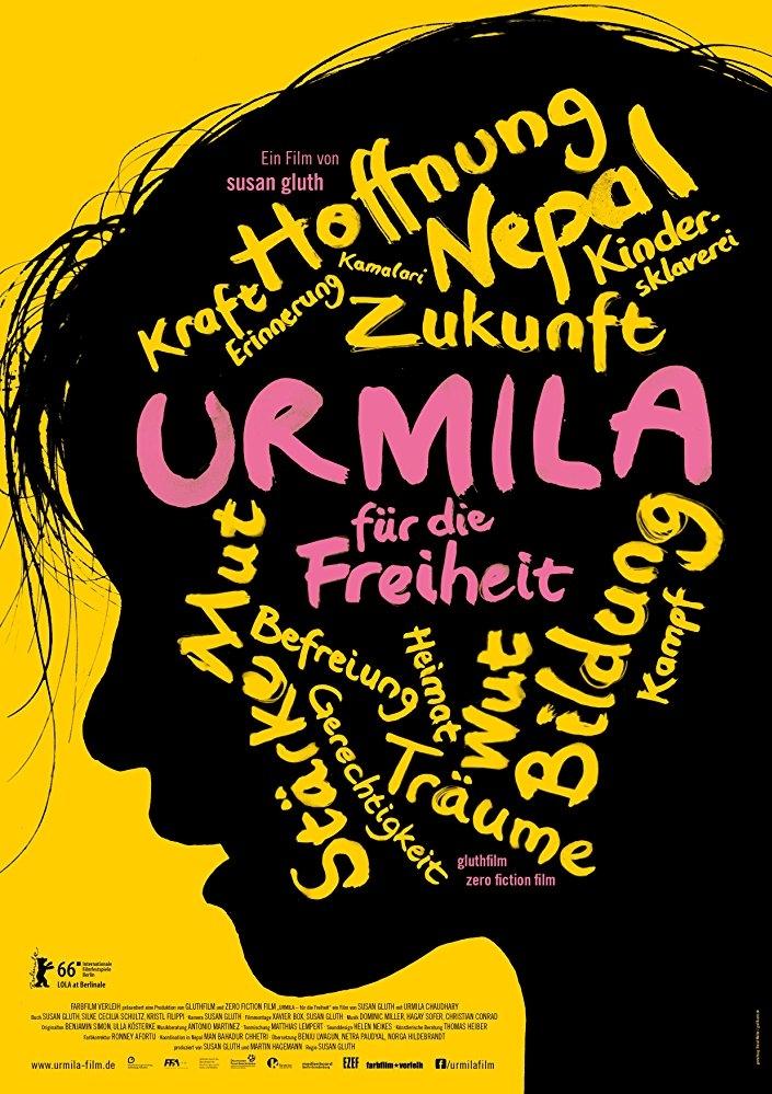 Urmila: My Memory is My Power poster, copyright in handen van productiestudio en/of distributeur