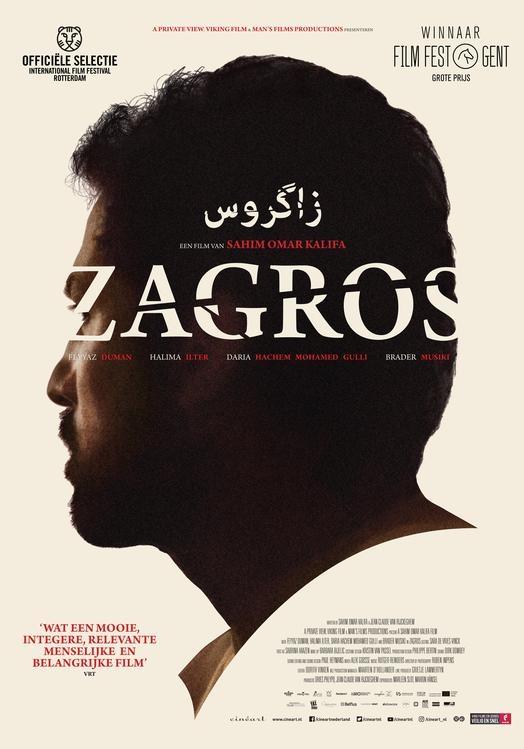 Zagros poster, © 2017 Cinéart