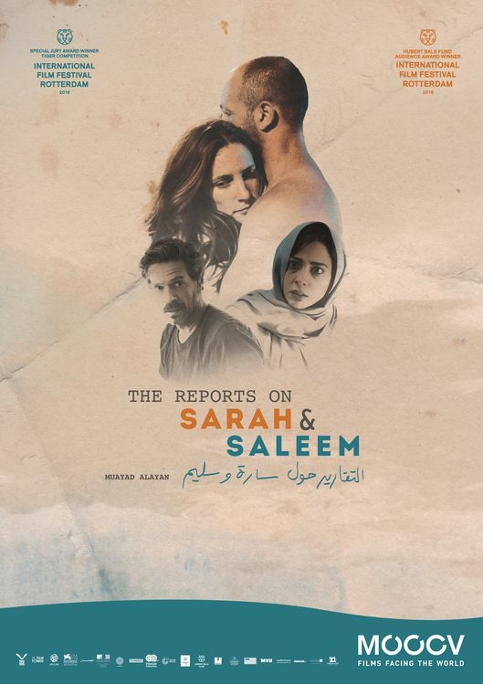 The Reports on Sarah and Saleem poster, © 2018 MOOOV Film Distribution