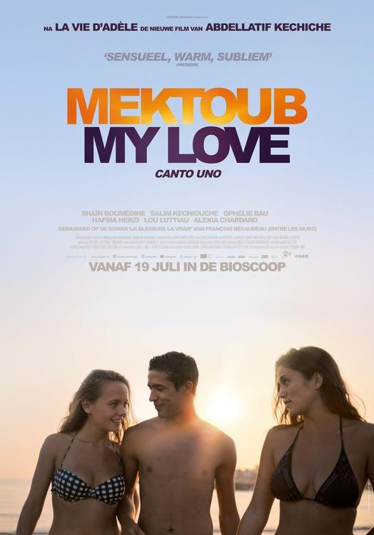 Mektoub, My Love: Canto Uno poster, © 2017 Cinéart