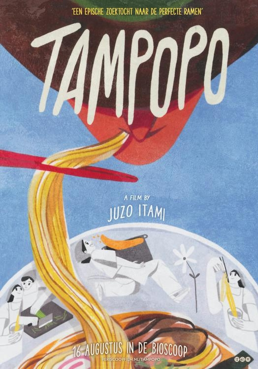 Tampopo poster, © 1985 Periscoop