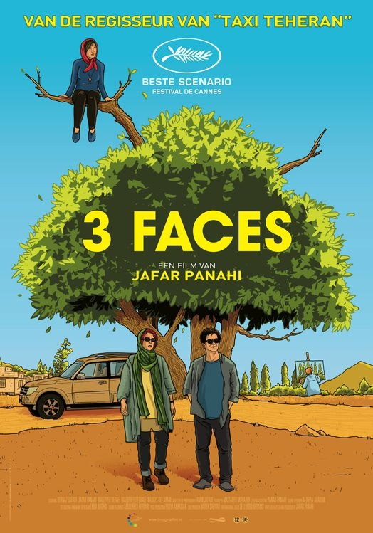 Three Faces poster, © 2018 Imagine
