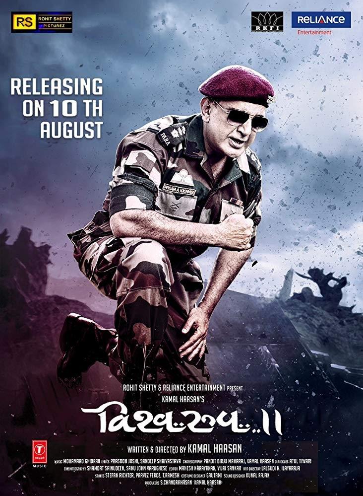 Vishwaroopam 2 poster, copyright in handen van productiestudio en/of distributeur