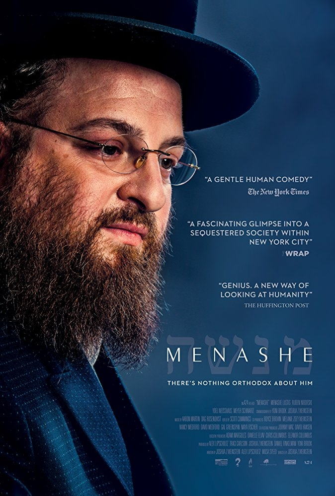 Menashe poster, copyright in handen van productiestudio en/of distributeur