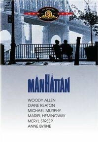 Poster 'Manhattan' © 1979 Nova