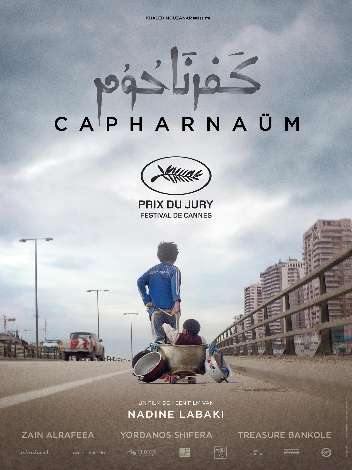 Capernaum poster, © 2018 Cinéart