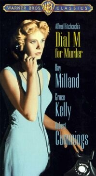 Poster 'Dial M for Murder' (c) 2002 Filmmuseum