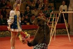 Still uit 'De droom van de beer' (c) 2000 Public Film