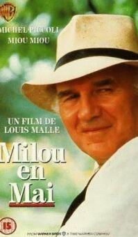 Poster van 'Milou en Mai' © 2002 Filmmuseum