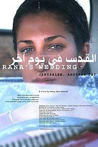 poster 'Rana's Wedding' © 2002 Filmmuseum Distributie