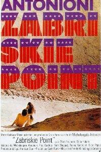 Poster 'Zabriskie Point' © 1970 Metro-Goldwyn-Mayer (MGM)