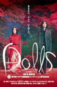 Poster 'Dolls' © 2003 Filmmuseum