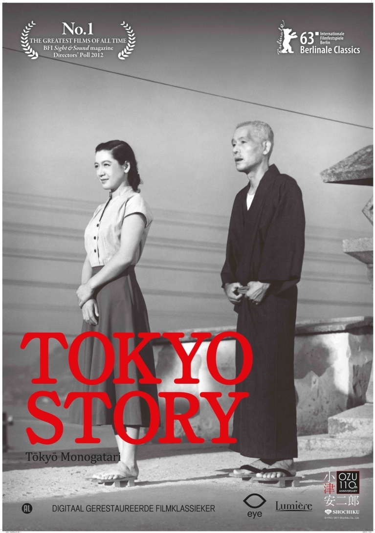 Poster 'Tokyo Story' © 2003 Bright Angel Distribution
