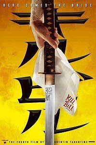 poster 'Kill Bill' © 2003 RCV Film Distribution