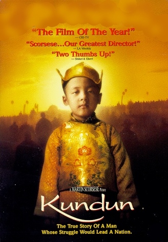Filmposter (c) 2000 Touchstone Pictures