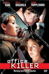 poster 'Office Killer' © 1997