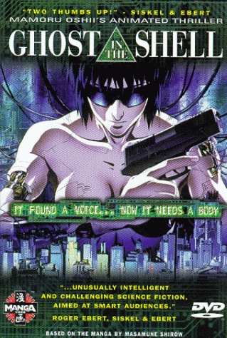 Poster van 'Ghost In The Shell' © 2000 Amazon Images