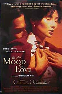 poster 'In the Mood for Love © 2000 C Films Distribution