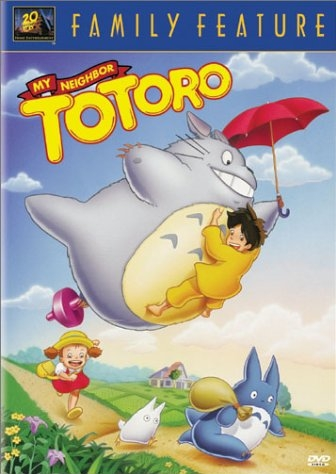 poster 'My Neighbour Totoro' (c) 1988