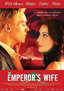 poster 'The Emperor's Wife' © 2003 A-Film Distributie
