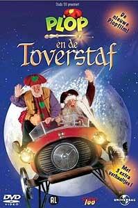 poster 'Plop en de Toverstaf' © 2003 Universal Pictures