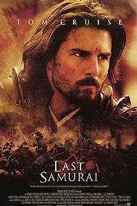 poster 'The Last Samurai' © 2003 Warner Bros.