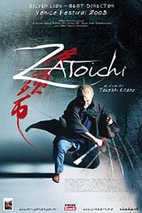poster 'Zatôichi' © 2003 Bright Angel Distribution